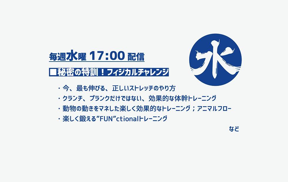 スクリーンショット 2020-08-24 15.59.06.png