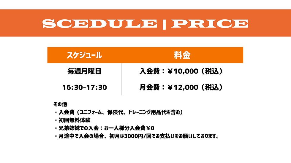 スクリーンショット 2021-04-12 17.44.54.png