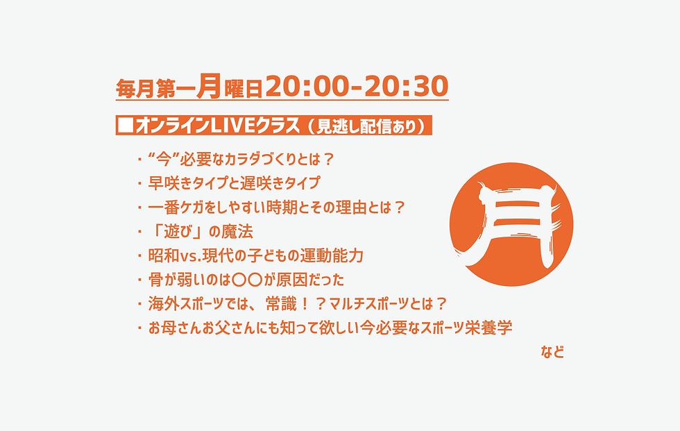 スクリーンショット 2020-08-24 16.37.58.png