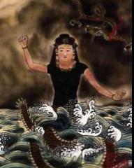 The Isshin-Ryu Patch