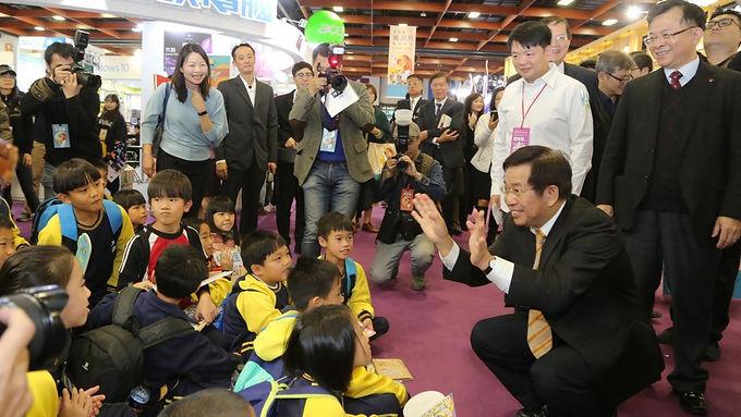 數位公民 共好未來 資訊月「臺灣教育科技展」歡迎蒞臨