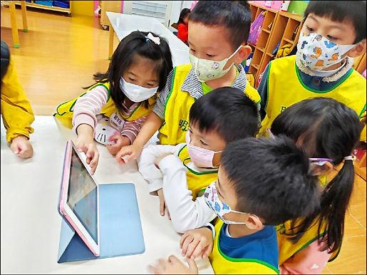幼教師自創防疫APP,宣導防疫的最佳教材!