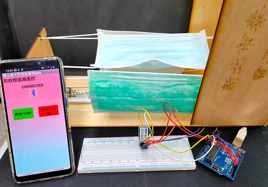 泰山高中電子科創「紫外線殺菌機」再次為防疫貢獻!