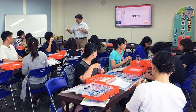 科技領域在教學上的新體驗