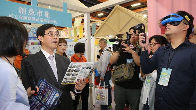 最新出刊《教育部電子報》 讓您一探「臺灣教育科技展」魅力