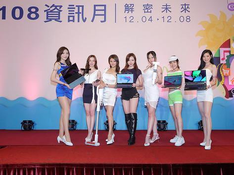 以AI為主軸的資訊月活動加入臺灣教育科技展12/4起於臺北開展
