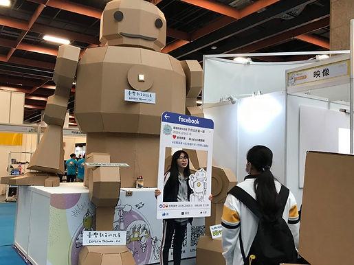 開箱!次世代教育 臺灣教育科技展成果豐碩