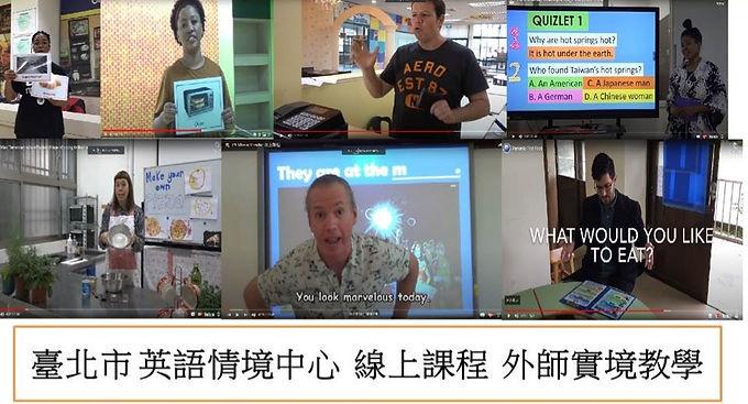 線上學習英語夯!與外師一起逛夜市、看電影、做瑜珈,學習不間斷!