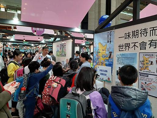 望安國小護海行動躍上臺灣教育科技展
