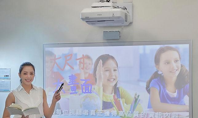 Epson創新投影領航首屆「台灣教育科技展」 打造最佳智慧教室解決方案