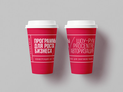 dk18_cups.jpg