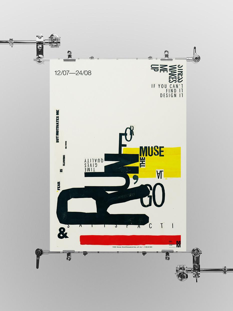 posters_run_02.jpg
