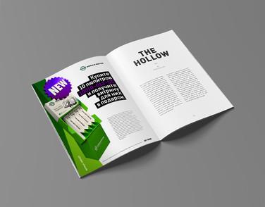 Модуль в журнал
