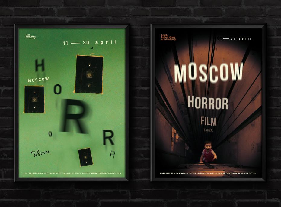 Horror_Poster_1.jpg