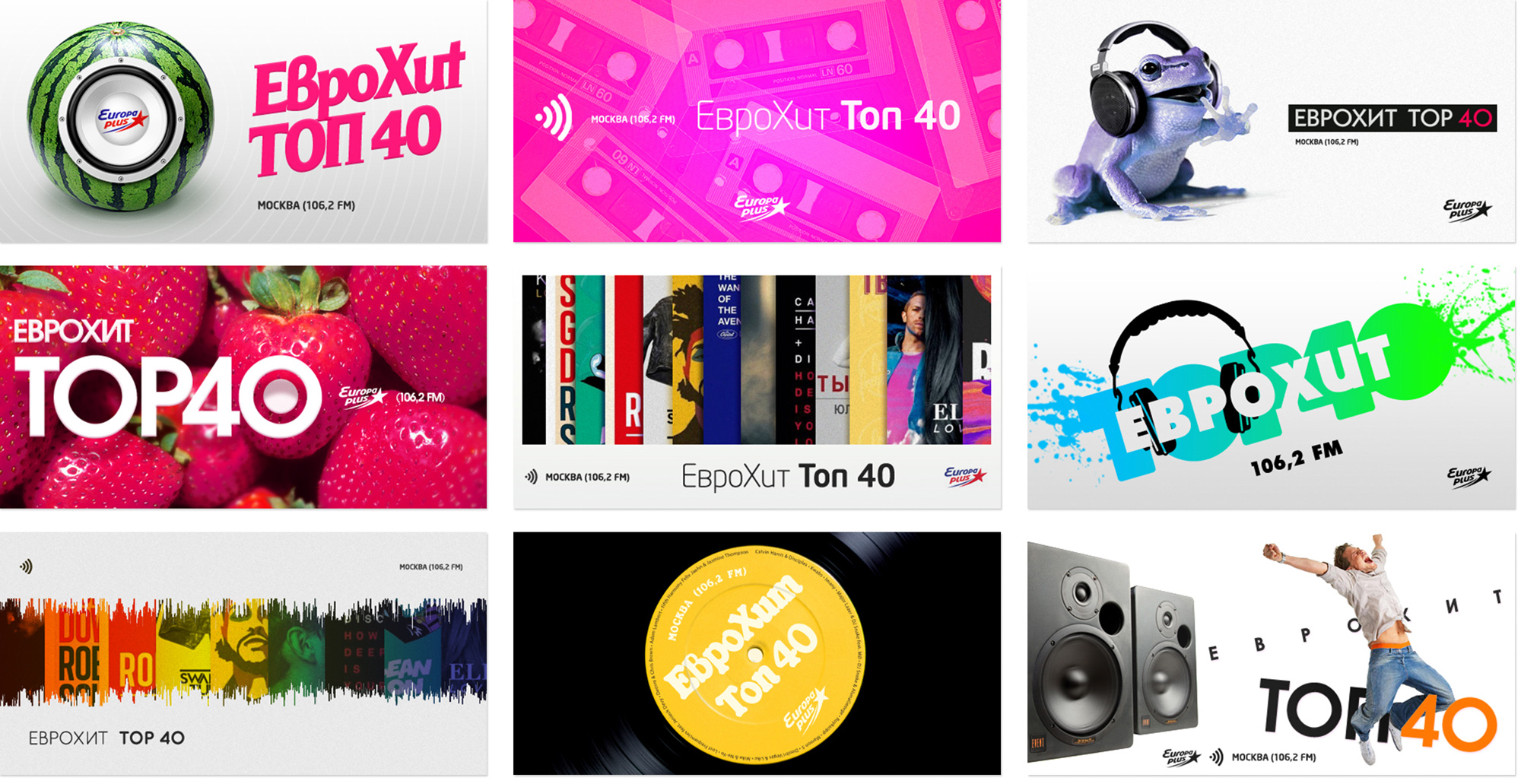 600x300_banners