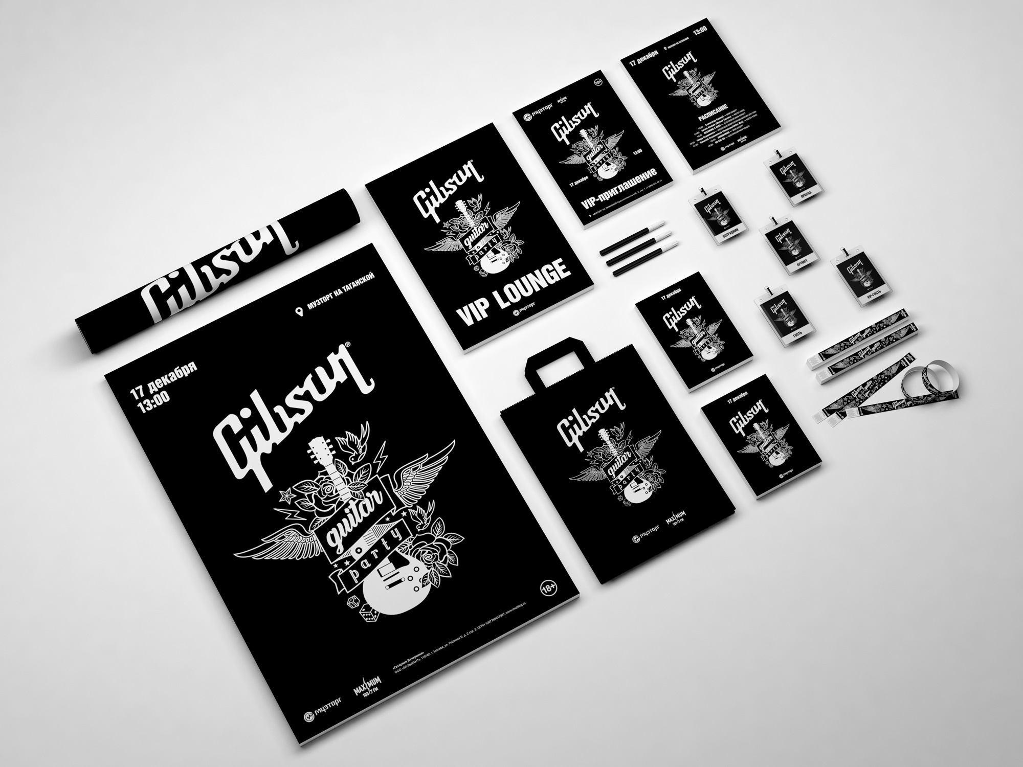 Gibson Guitar Party