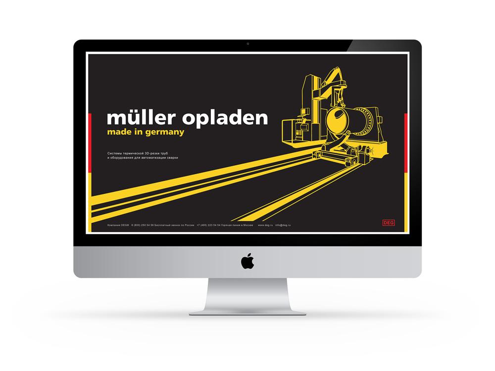 Презентация Muller Opladen