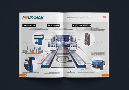 fourstar_4-5.jpg