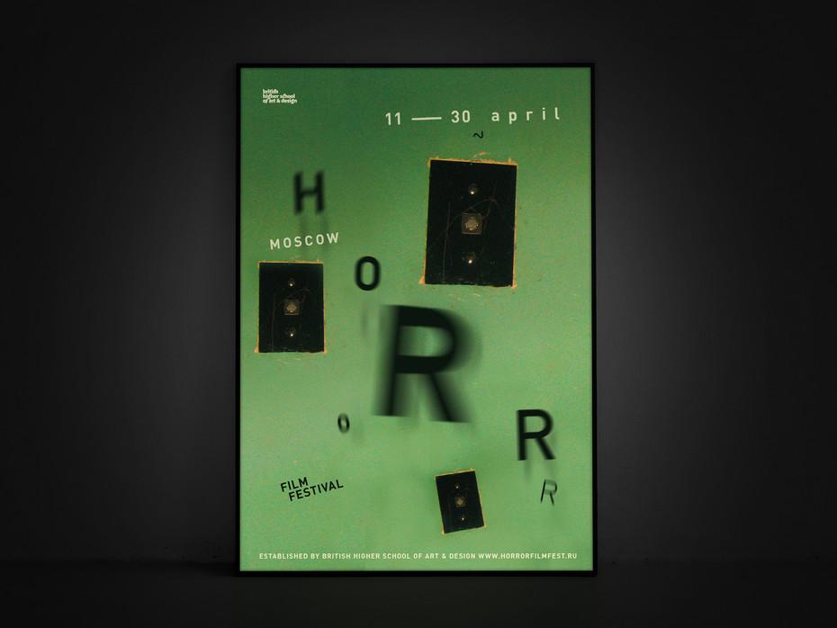 Horror_Poster_2.jpg