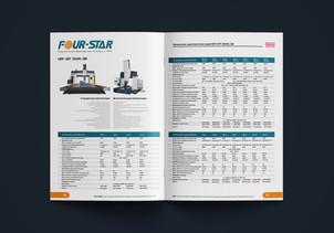 fourstar_10-11.jpg