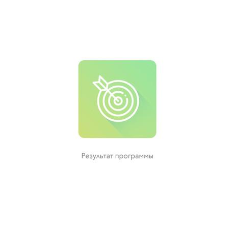 _0003_sber_icons__icon_18.jpg