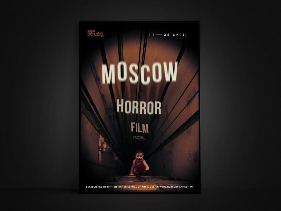 Horror_Poster_3.jpg