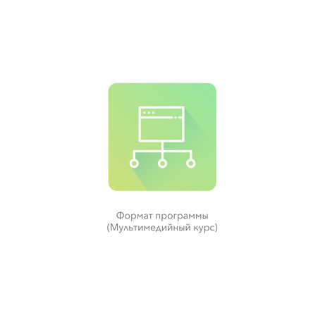 _0000_sber_icons__icon_21.jpg