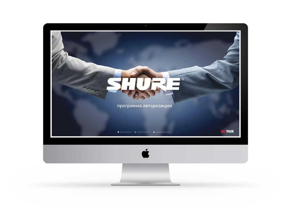 Презентация Shure