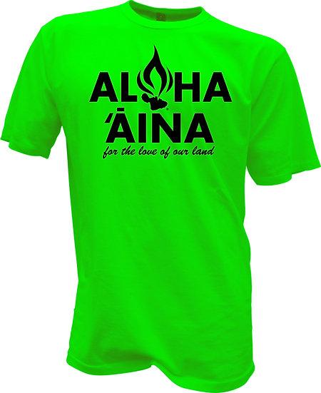 AA ʻOiaʻiʻo