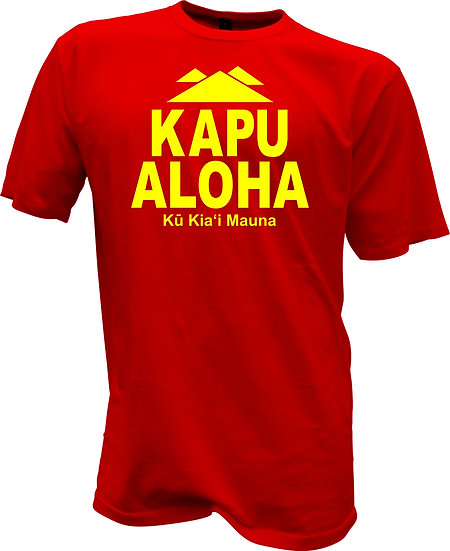 Kapu Aloha T-Shirt (Unisex)