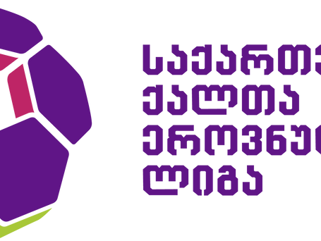 New brand identity for Georgian Women's League