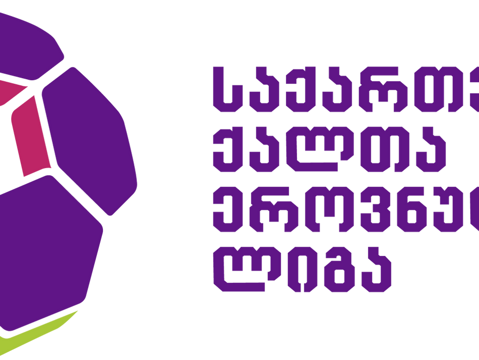 New brand identity for Georgian Women's League