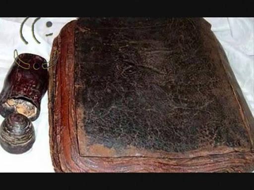 Antiga-Bíblia-afirma-que-Jesus-não-foi-crucificado-Urandir-2014-
