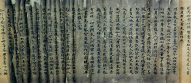 manuscrito-chines