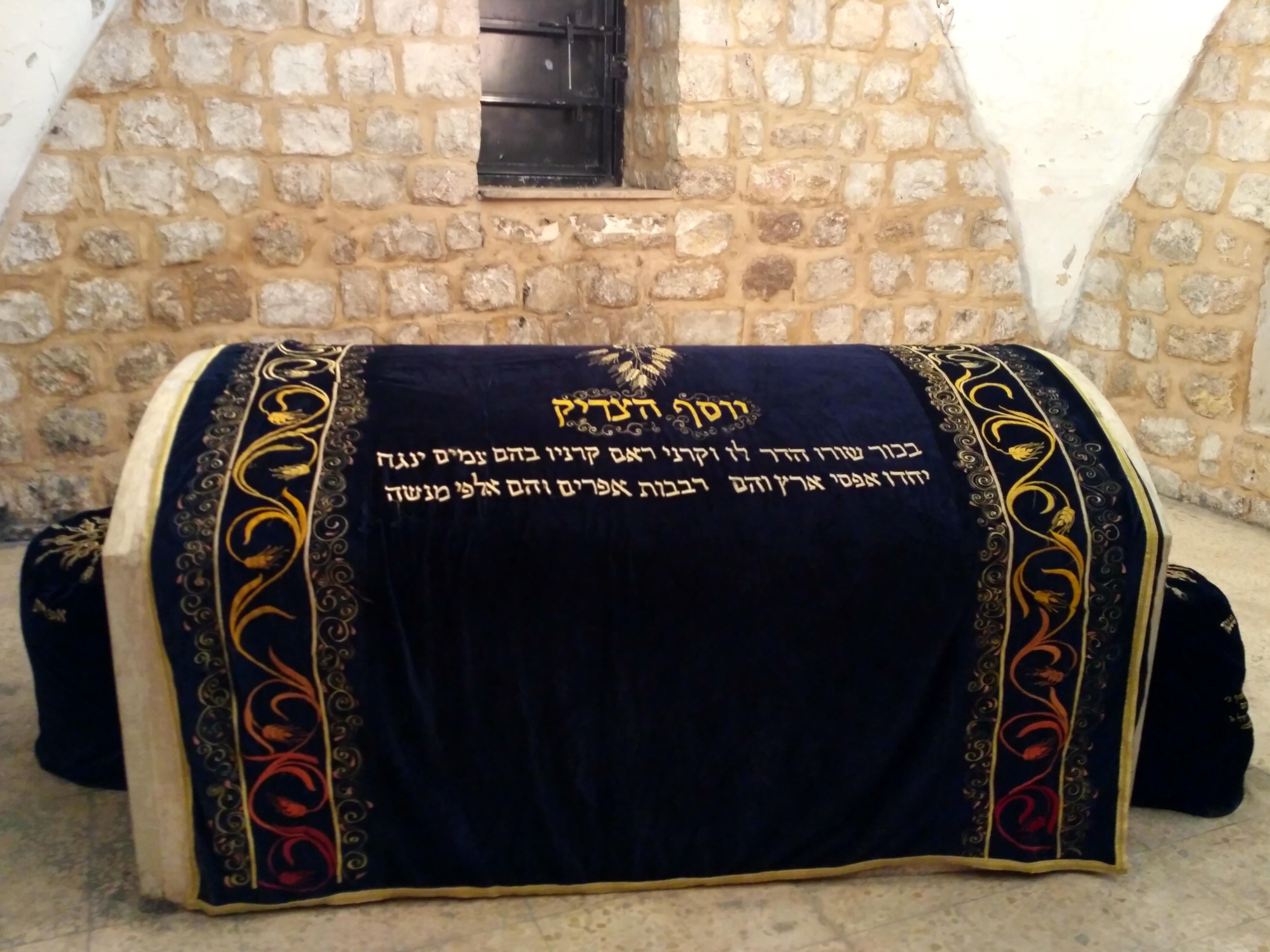 קבר יוסף מנשה ואפרים