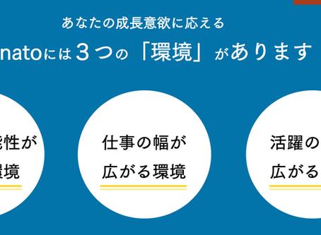 【Minatoの流儀】コーポレート・アイデンティティ