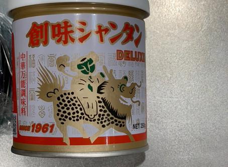 【料理日記】わかめスープ