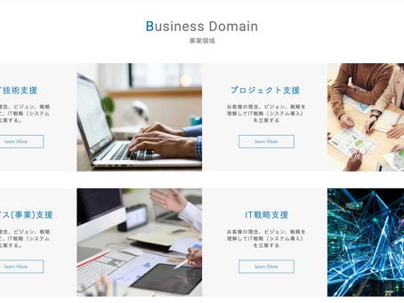【Minatoの事業モデル】第1回 Minatoの全体像について