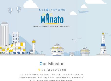 【Minatoの流儀】社名をローマ字にした理由