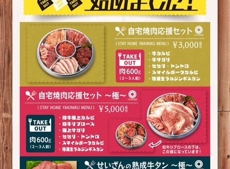 【料理日記】牛肉と豚肉と羊肉