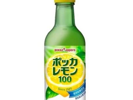 【料理日記】タイ風ラーメン Ver.2
