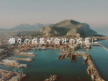 【Minatoの流儀】計画が重要