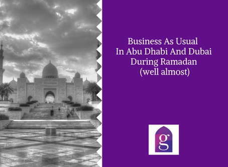 Business As Usual In Abu Dhabi During Ramadan (well almost)