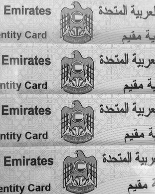 UAE Emirates ID Cards EID Cards Gateway