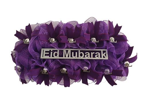 Eid Mubarak wreath Eid Al Adha Eid Al Fitr 2021 purple silver decoration Abu Dhabi Dubai Al Ain Gateway Art Sales LLC