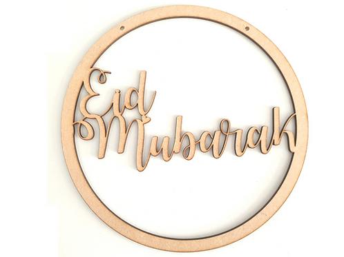 Customize Your Own Eid Hoop Wreath