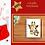 Giraffe notebook stocking filler Christmas 2020 present gift stationery Gateway Art Sales Abu Dhabi Dubai UAE