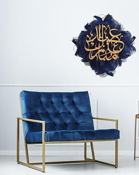 Eid Mubarak wreath celebration decor decoration laser cut Arabic calligraphy wall decor for sale in Abu Dhabi Al Ain Dubai UAE Gateway Art Sales