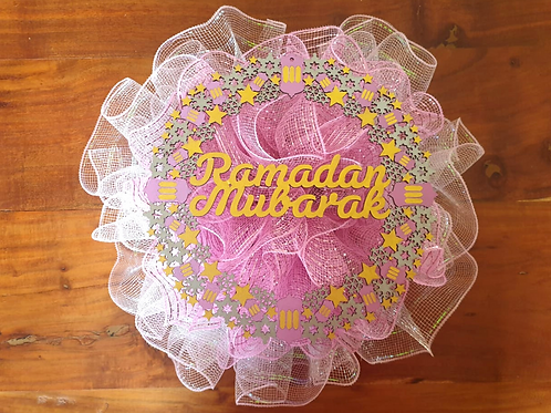 Ramadan Mubarak Wreath Pink Irridescent budget wreath wall  decor door decoration in Abu Dhabi Al Ain Dubai Gateway Art Sales