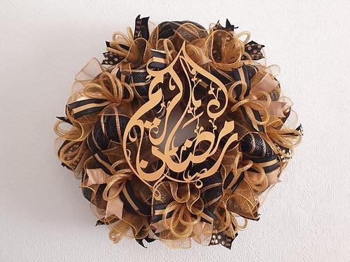 Ramadan Kareem wreath decor decoration Arabic Islamic gifts gold black Abu Dhabi Dubai Al Ain UAE Gateway Art Sales